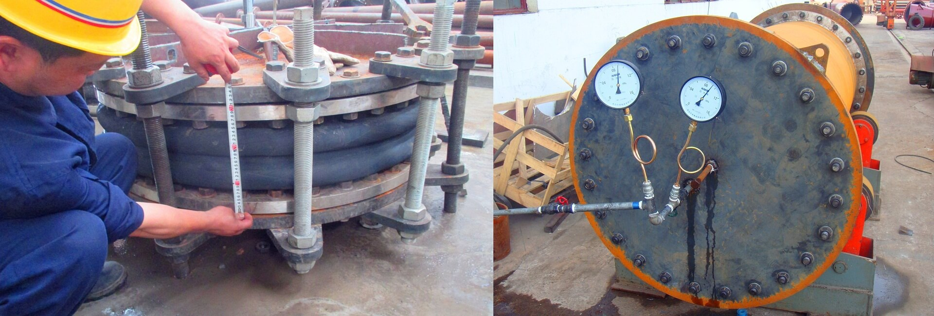 8 Expansion Joint